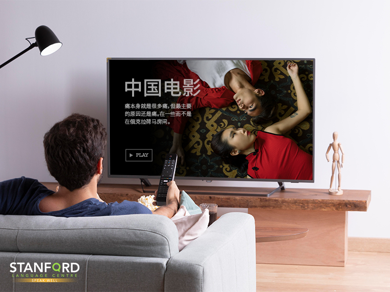Learn Mandarin in Watching Foreign Media